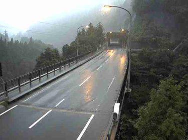 国道303号 道場山隧道 北のライブカメラ|岐阜県揖斐川町