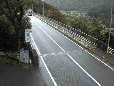 国道303号 大蔵谷橋 北のライブカメラ|岐阜県揖斐川町