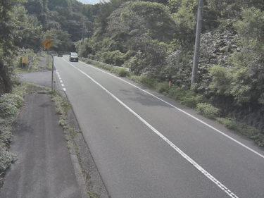 国道314号 高尾のライブカメラ|広島県庄原市