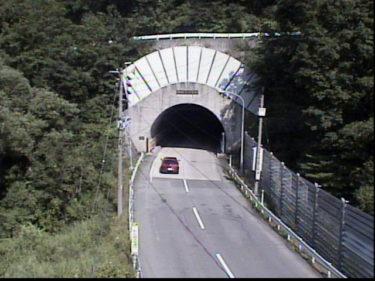 国道347号 鍋越トンネル観測所のライブカメラ|山形県尾花沢市