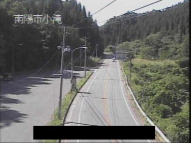 国道348号 小滝パーキングのライブカメラ|山形県南陽市