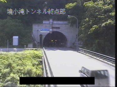 国道348号 境小滝トンネル終点部のライブカメラ|山形県上山市