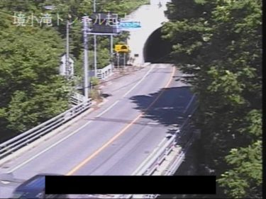 国道348号 境小滝トンネル起点部のライブカメラ|山形県南陽市