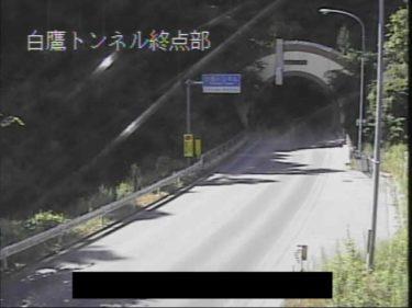 国道348号 白鷹トンネル終点部のライブカメラ|山形県南陽市