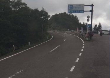 国道371号 ごまさんスカイタワー売店前高野町方向のライブカメラ|和歌山県田辺市