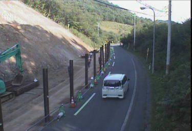 国道396号 内楽木峠のライブカメラ|岩手県遠野市