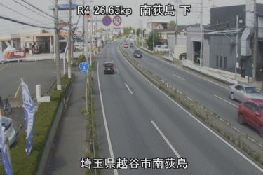 国道4号 南荻島 下のライブカメラ|埼玉県越谷市