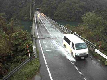国道417号 道場山隧道 南のライブカメラ|岐阜県揖斐川町