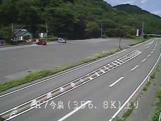 国道7号 北秋田市今泉のライブカメラ|秋田県北秋田市
