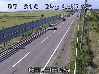 国道7号 三種町糸流のライブカメラ|秋田県三種町