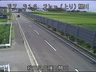 国道7号 三種町鵜川のライブカメラ|秋田県三種町