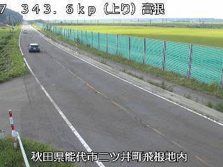 国道7号 能代市富根のライブカメラ|秋田県能代市