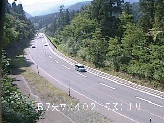 国道7号 矢立峠秋田側のライブカメラ|秋田県大館市