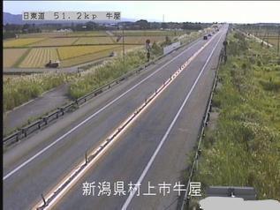 日本海東北自動車道 村上市牛屋のライブカメラ|新潟県村上市