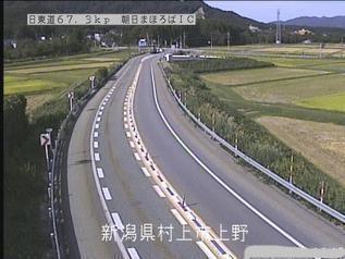 日本海東北自動車道 村上市朝日まほろばインターチェンジのライブカメラ|新潟県村上市