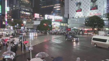 台風19号 渋谷スクランブル交差点のライブカメラ・東京都渋谷区