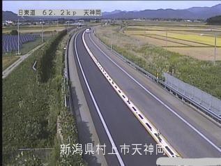 日本海東北自動車道 村上市天神岡のライブカメラ|新潟県村上市