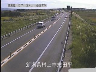 日本海東北自動車道 村上市山元トンネルのライブカメラ|新潟県村上市