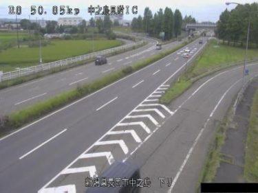 北陸自動車道 長岡市中之島見附インターチェンジのライブカメラ|新潟県長岡市