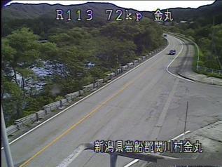 国道113号 関川村金丸のライブカメラ|新潟県関川村