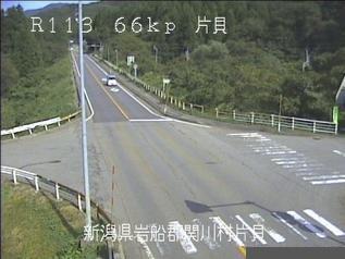 国道113号 関川村片貝のライブカメラ|新潟県関川村
