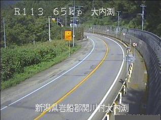 国道113号 関川村大内渕のライブカメラ|新潟県関川村