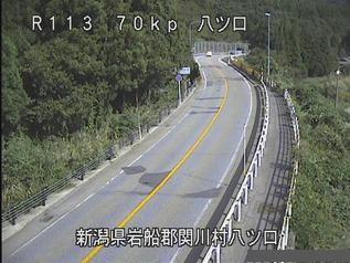 国道113号 関川村八ツ口のライブカメラ|新潟県関川村