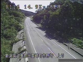 国道116号 出雲崎町市野坪のライブカメラ|新潟県出雲崎町