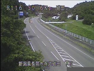 国道116号 長岡市硲田のライブカメラ|新潟県長岡市