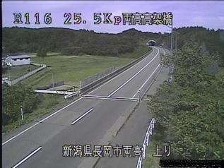 国道116号 長岡市両高のライブカメラ|新潟県長岡市