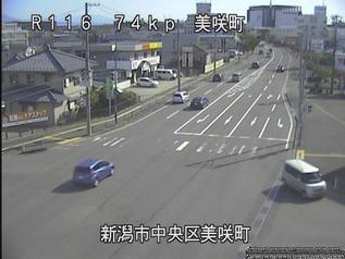 国道116号 新潟市中央区美咲町のライブカメラ|新潟県新潟市