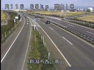 国道116号 新潟市西区高山インターチェンジのライブカメラ|新潟県新潟市