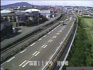 国道116号 燕市吉田のライブカメラ 新潟県燕市