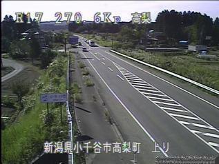 国道17号 長岡市高梨のライブカメラ|新潟県小千谷市