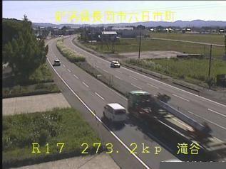 国道17号 長岡市滝谷のライブカメラ|新潟県長岡市