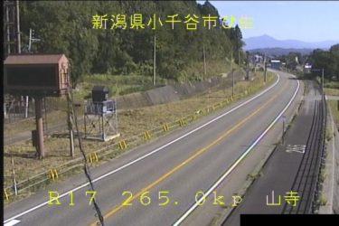 国道17号 小千谷市山寺のライブカメラ|新潟県小千谷市