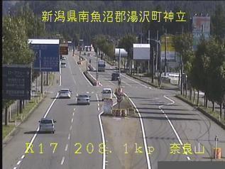 国道17号 湯沢町神立のライブカメラ|新潟県湯沢町