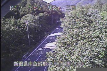 国道17号 湯沢町三国のライブカメラ|新潟県湯沢町