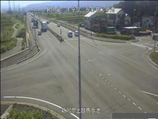 国道18号 上越市今池のライブカメラ|新潟県上越市