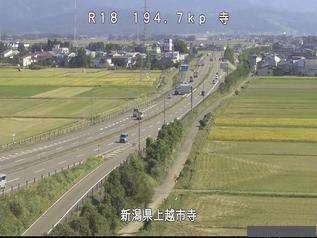 国道18号 上越市寺のライブカメラ|新潟県上越市