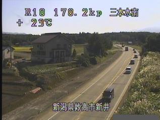 国道18号 妙高市三本木のライブカメラ|新潟県妙高市