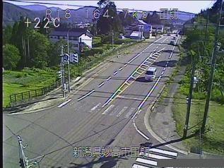 国道18号 妙高市田切のライブカメラ|新潟県妙高市