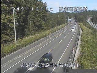 国道49号 阿賀町赤岩西高架橋のライブカメラ|新潟県阿賀町