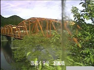 国道49号 阿賀町麒麟橋のライブカメラ|新潟県阿賀町