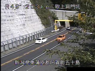 国道49号 阿賀町取上のライブカメラ|新潟県阿賀町