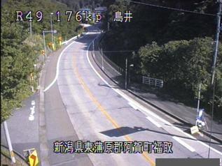 国道49号 阿賀町鳥井のライブカメラ|新潟県阿賀町
