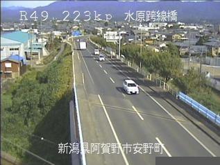 国道49号 阿賀野市水原跨線橋のライブカメラ|新潟県阿賀野市