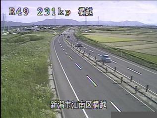 国道49号 新潟市江南区横越のライブカメラ|新潟県新潟市