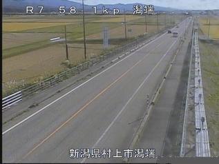 国道7号 村上市潟端(下助渕)のライブカメラ|新潟県村上市