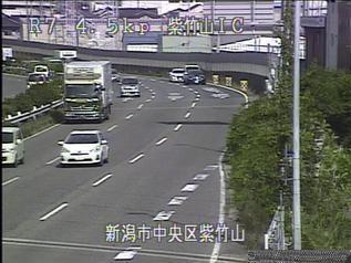 国道7号 新潟市中央区紫竹山インターチェンジのライブカメラ|新潟県新潟市